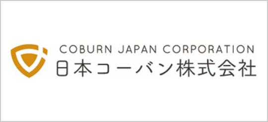 日本コーバン