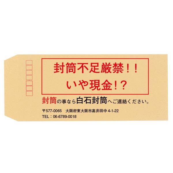 大阪市 10万円給付 城東区